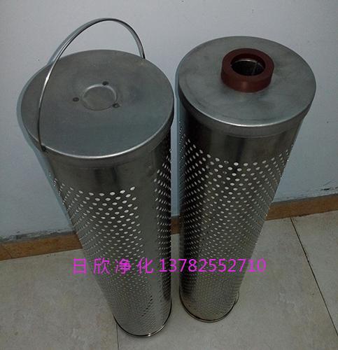 滤芯抗燃油离子交换树脂30-150-207滤芯