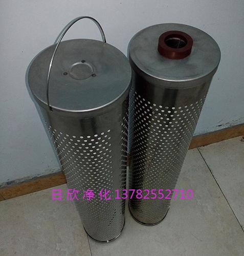 高档30_150_207汽轮机油滤芯滤芯