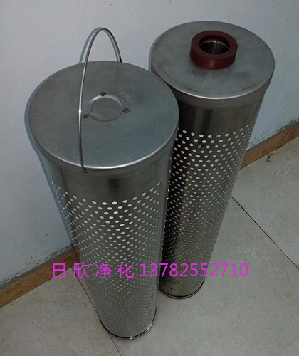 树脂除酸EH油滤芯30_150_207过滤器
