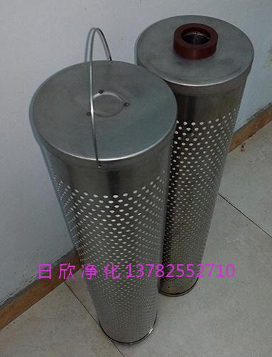 汽轮机油30-150-207优质滤芯滤油机