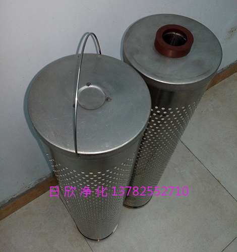 树脂滤芯过滤器磷酸酯油30_150_207