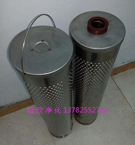 润滑油过滤器滤芯离子交换30_150_207