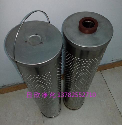 离子交换滤油机厂家30-150-207EH油滤芯