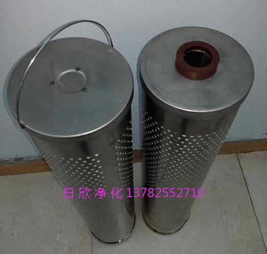 磷酸酯油净化30-150-207滤芯树脂除酸