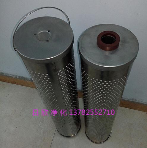 滤油机厂家滤芯高质量30-150-207润滑油