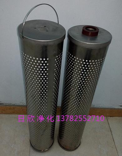 润滑油高质量滤油机厂家30-150-207滤芯