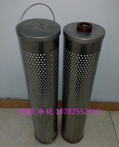 30-150-207滤芯滤芯厂家高品质润滑油