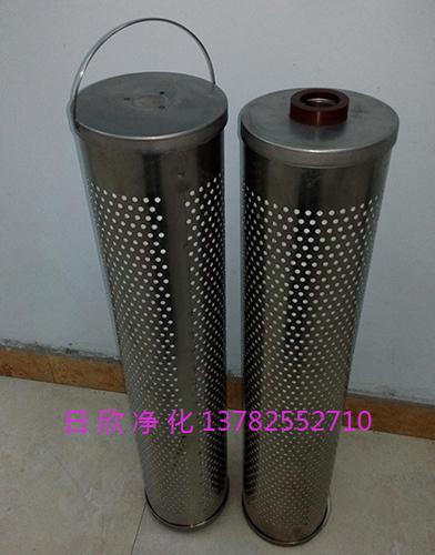 滤芯离子交换磷酸酯油30-150-207日欣净化