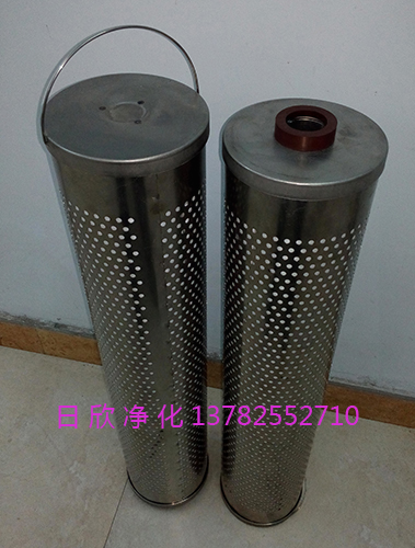 滤芯30-150-207滤油机优质汽轮机油