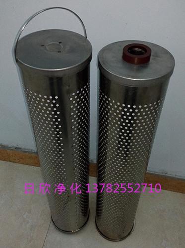 日欣净化高品质滤芯润滑油30-150-207
