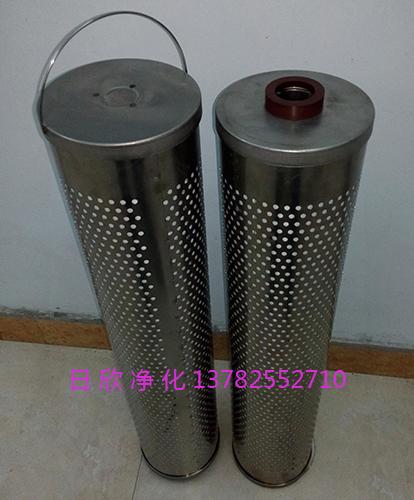 滤油机高质量滤芯30-150-207磷酸酯油