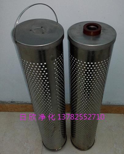 30-150-207离子交换树脂抗燃油滤芯滤芯