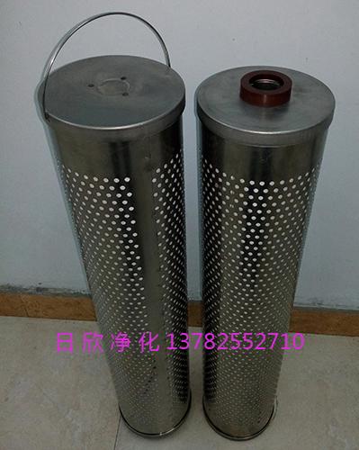 日欣净化滤芯树脂除酸30-150-207汽轮机油