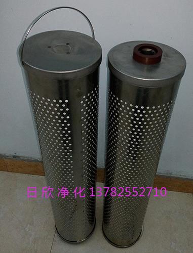 优质滤芯滤芯厂家润滑油30-150-207
