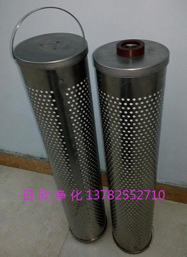 滤芯30-150-207润滑油日欣净化除酸