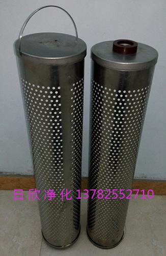 除酸日欣净化30-150-207滤芯润滑油