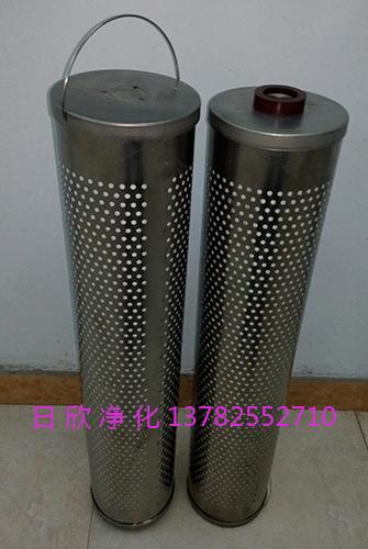 30-150-207滤芯离子交换过滤润滑油
