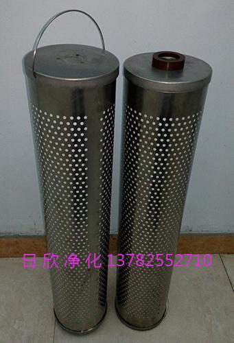 滤油机厂家滤芯离子交换EH油30-150-207