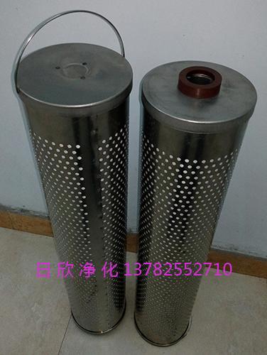 30-150-207除酸滤芯日欣净化磷酸酯油