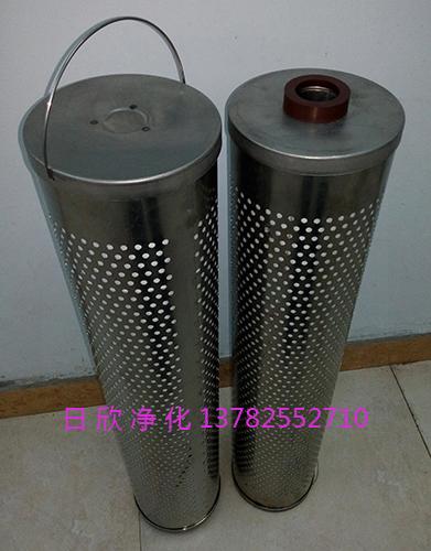 30-150-207日欣净化滤芯润滑油树脂除酸