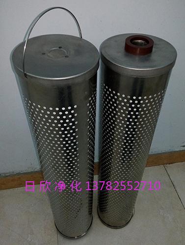 滤芯净化设备30-150-207EH油树脂除酸