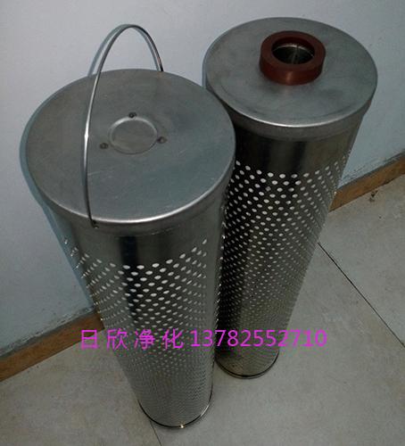 30-150-207滤油机厂家润滑油滤芯高品质
