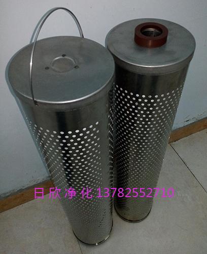 磷酸酯油树脂除酸30-150-207净化滤芯