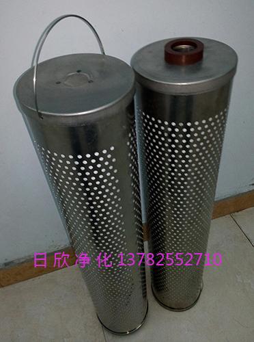 润滑油滤芯厂家滤芯优质30-150-207