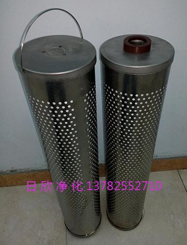 滤芯日欣净化磷酸酯油30-150-207高品质