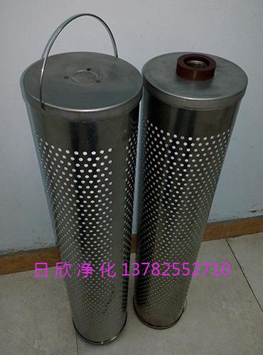 滤芯30-150-207净化设备EH油树脂除酸