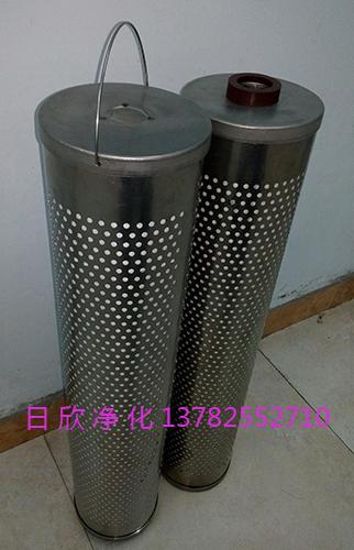 滤油机滤芯树脂润滑油30-150-207