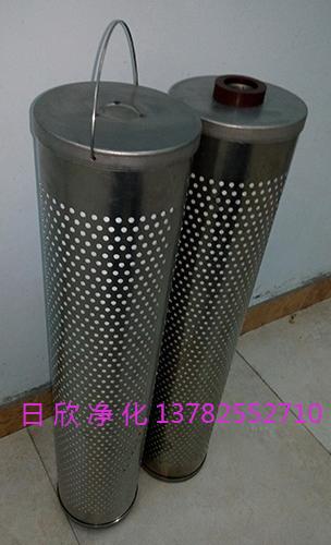 滤芯日欣净化抗燃油30-150-207离子交换树脂