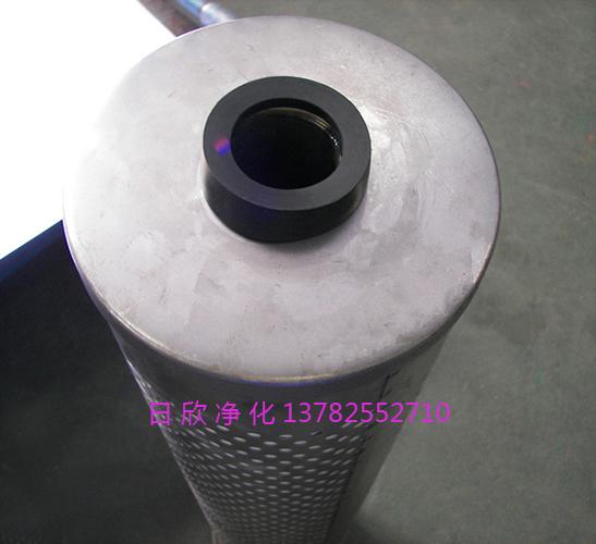 EH油再生滤芯滤芯30_150_207