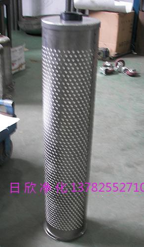 高质量30_150_207滤芯透平油过滤器
