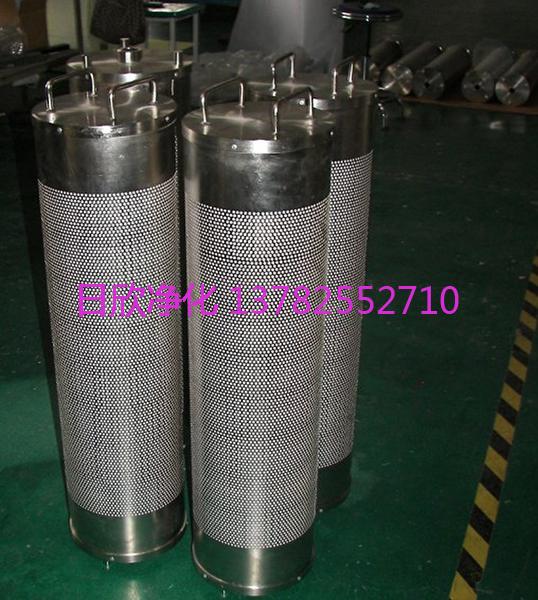 HQ25.300.23Z润滑油滤芯高档滤油机