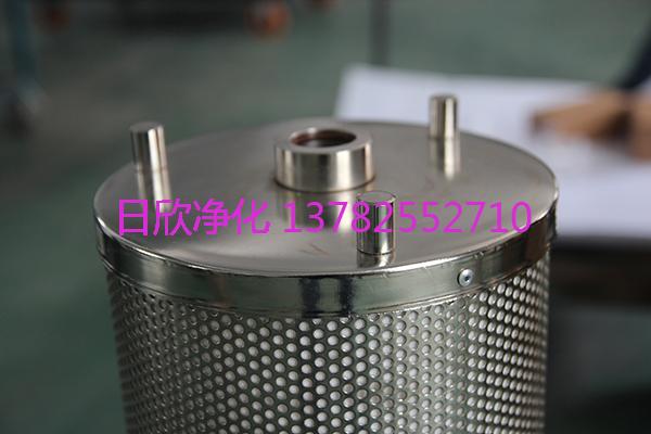 汽轮机油HQ25.300.23Z除酸滤芯