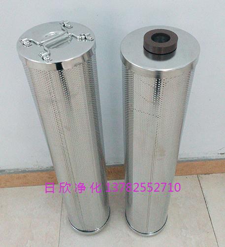 净化润滑油滤芯优质HQ25.300.21Z滤油机厂家