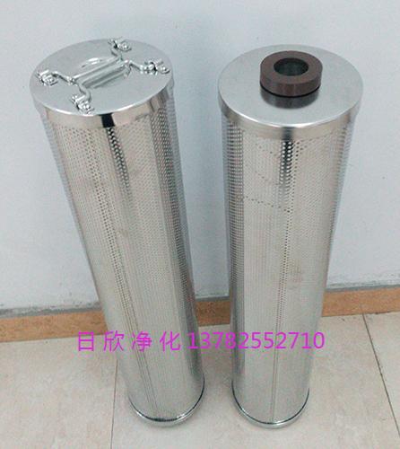 日欣净化树脂除酸滤芯HQ25.300.23ZEH油