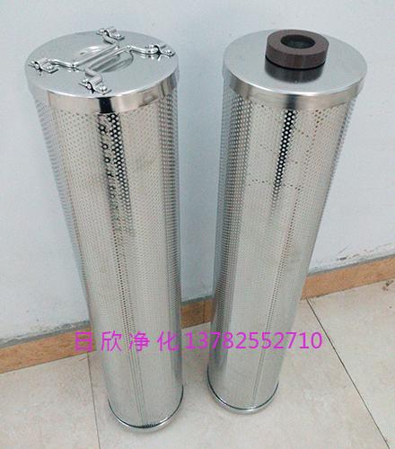 磷酸酯油高档滤油机厂家HQ25.300.22Z滤芯滤芯