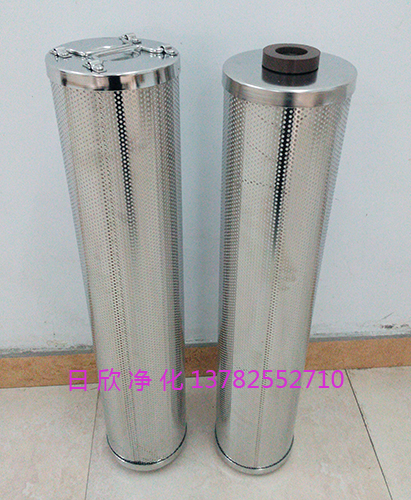HQ25.300.22Z滤芯优质磷酸酯油滤油机