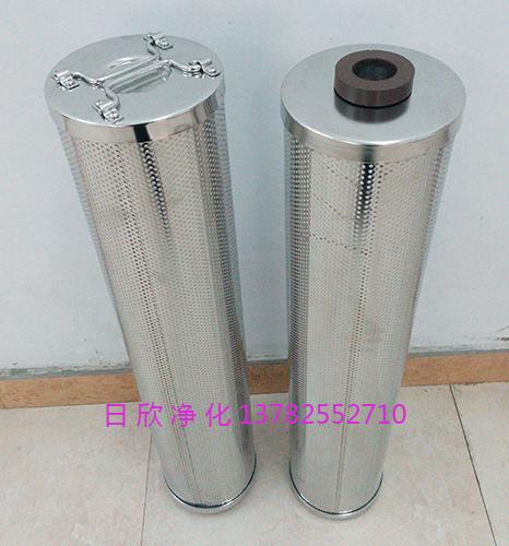 高档滤芯HQ25.300.22Z滤芯磷酸酯油滤油机厂家