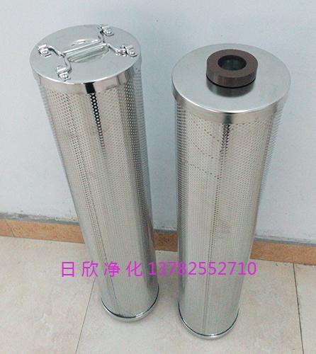 抗燃油HQ25.300.21Z优质净化设备滤芯