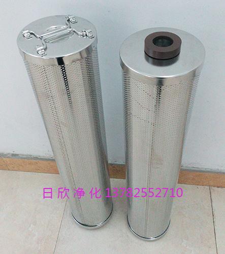 透平油树脂日欣净化滤芯HQ25.300.22Z
