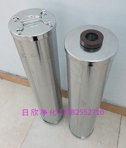 滤芯HQ25.300.23Z润滑油高档净化