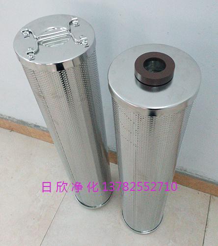 净化滤芯汽轮机油滤油机厂家HQ25.300.22Z高档