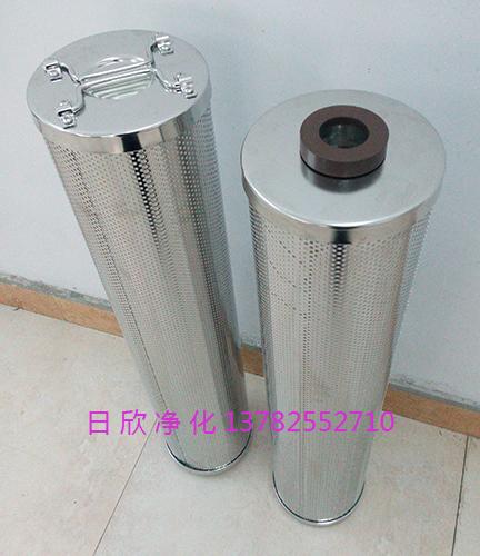 滤芯滤芯润滑油HQ25.300.23Z再生