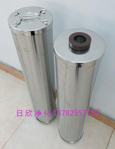 磷酸酯油滤芯离子除酸滤油机厂家日欣净化HQ25.300.23Z