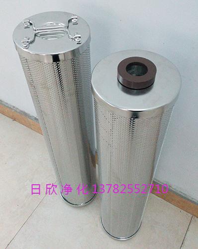 除酸HQ25.300.21Z净化设备滤芯EH油