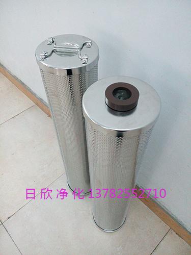 离子交换滤芯HQ25.300.23Z透平油滤油机