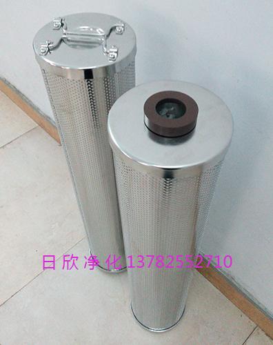 滤芯HQ25.300.21ZEH油滤芯高质量